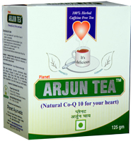 arjun tea big