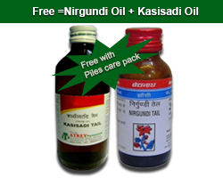 Nirgundi Oil, Kasisadi Oil, piles ayurvedic treatment