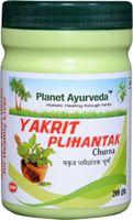 Yakrit Phila Antak Churna