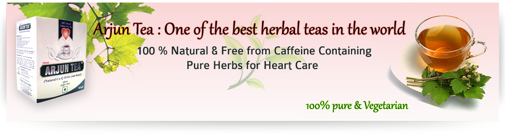Herbal Remedy for Heart Problems, Effective Herbal Products, Supplements for heart, Natural Remedies, Ayurveda, Ayurvedic ,Alternative Medicines ,coronary artery disease, congestive heart failure, prevention of heart attacks and many other heart ailments